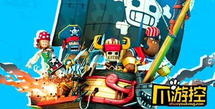 海盗掠夺武器哪个好?强力武器选择攻略
