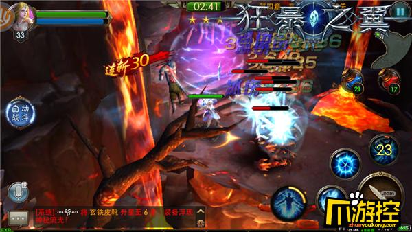 《狂暴之翼星耀版》满v手游守护主城怎么玩?守护主城玩法攻略