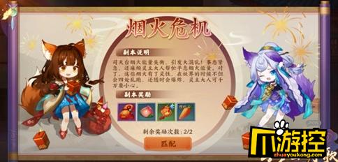 云梦四时歌6月13日新主角朱雀陵光上线