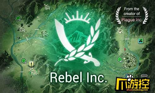 反叛公司國民軍和聯合軍有什么區別