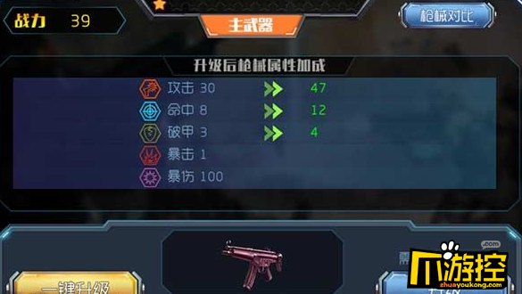 王者英雄之枪战传奇公益服枪械系统玩法攻略