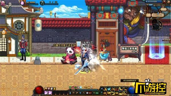 DNF6月13日熊猫在哪?6月13日熊猫位置介绍