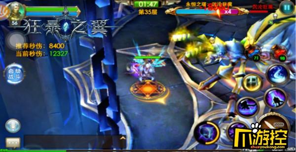 《狂暴之翼星耀版》超变手游永恒之塔35层boss打法攻略