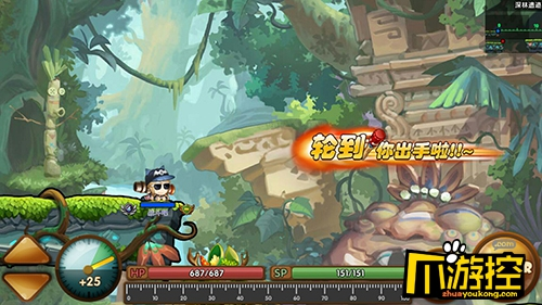 《百战斗斗堂-S级宠物》无限钻石版平民怎么玩?平民玩法攻略