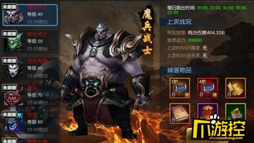 《御龙传奇星耀版》无限元宝服怪物攻城玩法攻略