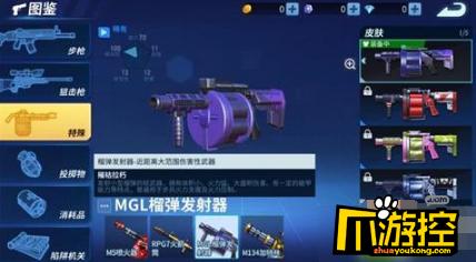 堡垒前线破坏与创造MGL榴弹发射器介绍