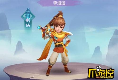 《仙剑客栈:神宠版》变态手游橙色伙伴阵容搭配攻略