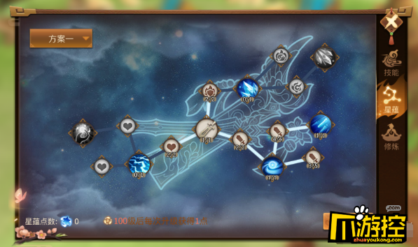 《古剑奇谭二之剑逐月华星耀版》公益服星蕴系统玩法攻略
