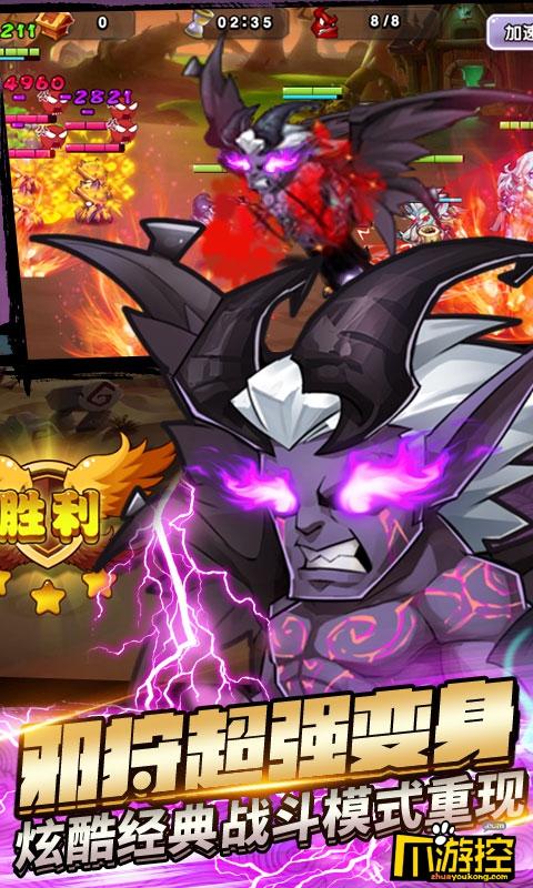 《幻世英雄至尊版》BT手游战力怎么提升?战力提升攻略