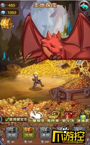《不服小天王星耀版》无限钻石服龙灵系统怎么玩?龙灵系统玩法攻略