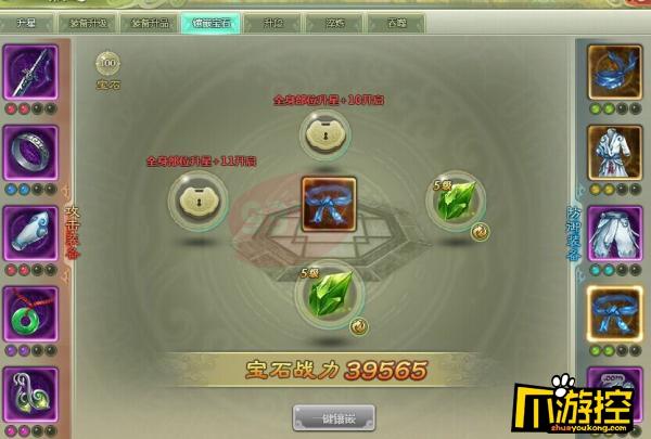 《剑道仙语星耀版》超变游戏侍女系统怎么玩?侍女系统玩法攻略