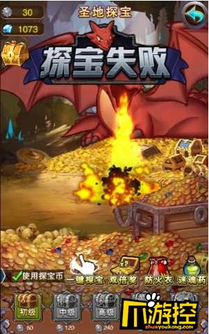 《不服小天王星耀版》无限钻石服龙灵系统怎么玩?龙灵系统玩法攻略2