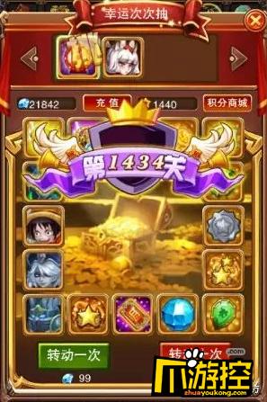 《不服小天王星耀版》变态服宝石怎么获得?宝石系统玩法攻略2