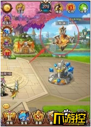 《不服小天王星耀版》变态游戏领地城堡怎么玩?领地城堡玩法攻略