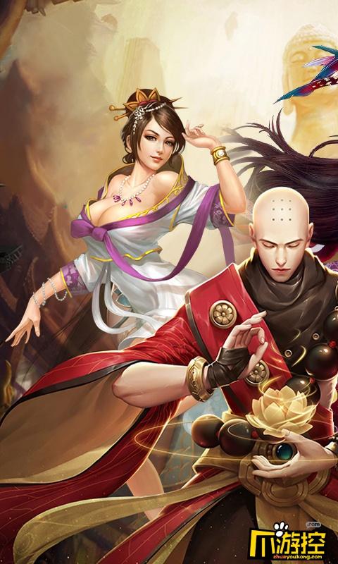 《有魔性西游至尊版》变态手游战力怎么提升?战力提升攻略
