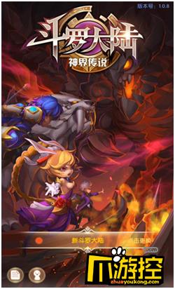 《斗罗大陆神界传说2星耀版》公益变态服魂币获取攻略