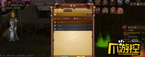《龙魂大陆:星耀版》BT手游称号怎么获得?称号系统玩法攻略