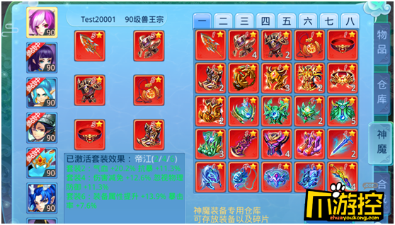 《仙语奇缘超级版》vip手游神魔系统怎么玩?神魔系统玩法攻略