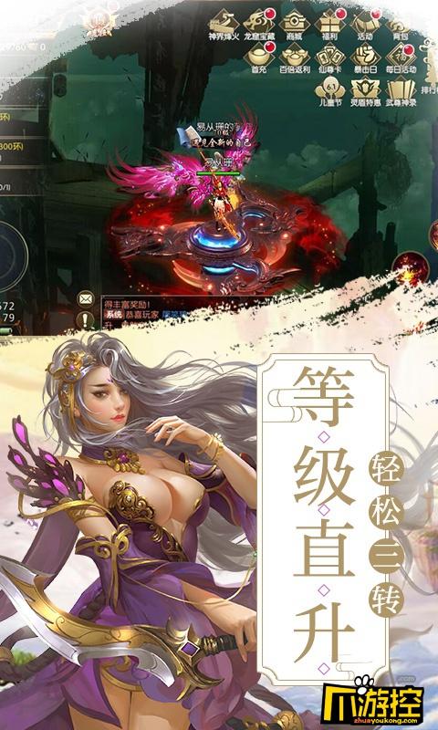 《剑道仙语星耀版》手游BT版内丹系统怎么玩?内丹系统玩法攻略