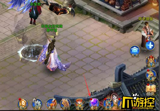 《成仙-凡人飞仙》无限元宝手游魔方系统怎么玩?魔方系统玩法攻略