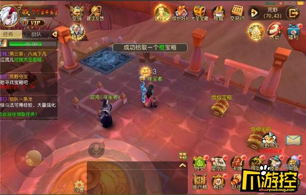 《大圣归来棒指灵霄重置版》BT游戏荒野夺宝玩法攻略2