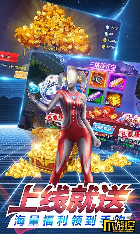 《疯狂追击超人》无限钻石版勇闯监狱怎么玩?勇闯监狱玩法攻略
