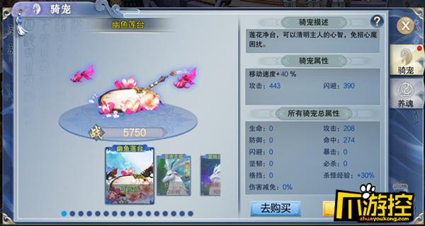 《兰陵王》变态版骑宠系统怎么玩?骑宠系统玩法攻略