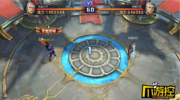 送vip的手游《圣剑纪元》巅峰对决怎么玩?巅峰对决玩法攻略