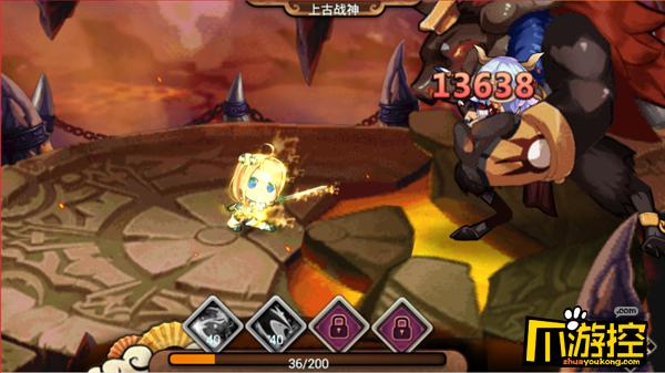 《武娘商城版》超变游戏上古战神怎么玩?上古战神玩法攻略2