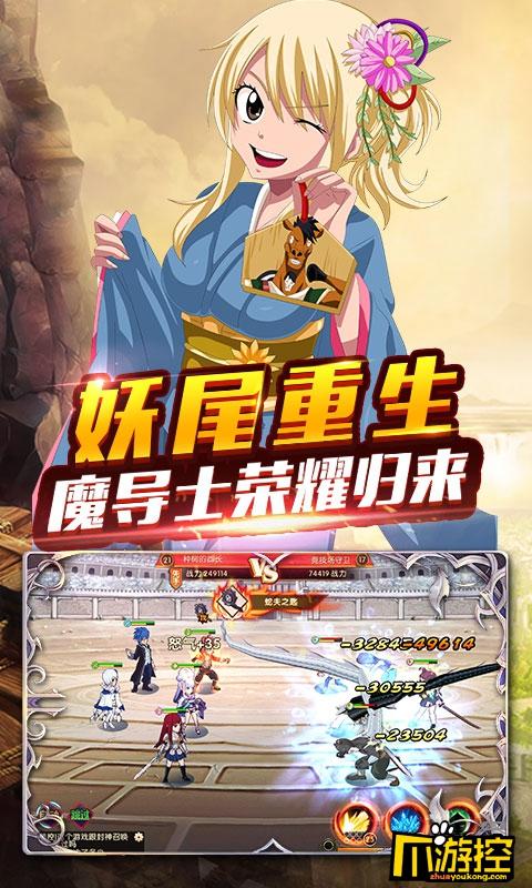 《妖尾2-魔灵兵团》变态公益服大魔斗怎么玩?大魔斗玩法攻略