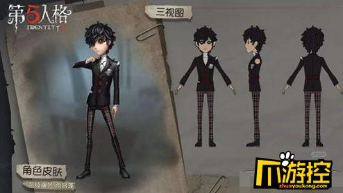 第五人格Persona5联动精华宝箱有什么,第五人格Persona5联动精华宝箱内容介绍