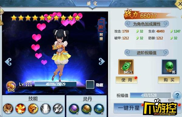 《三生三誓青丘传至尊版》变态游戏灵宠怎么获得?灵宠系统玩法攻略
