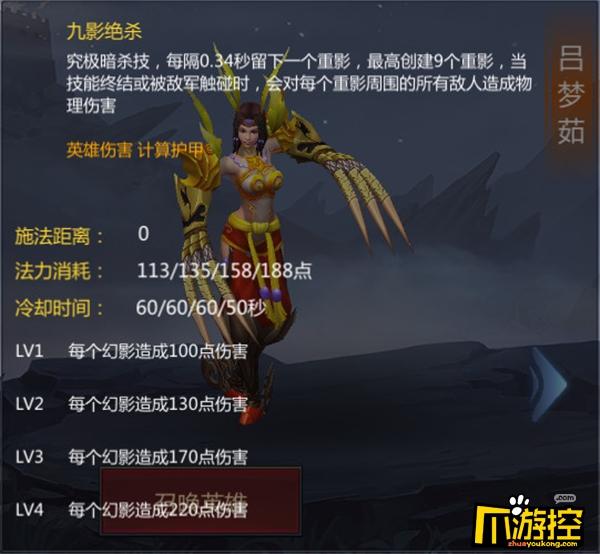 《梦三国手游》:战神之女吕梦茹降临 桃林之巅吃鸡进阶攻略