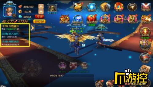 《猎魔之血》变态手游任务系统有哪些?任务系统玩法介绍攻略