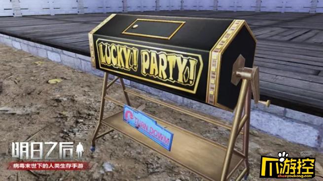 明日之后庄园派对玩法介绍