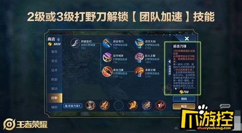 王者荣耀2.0周年庆更新了什么,王者荣耀2.0周年庆更新内容介绍