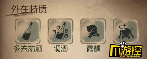第五人格,第五人格调酒师,第五人格调酒师技能