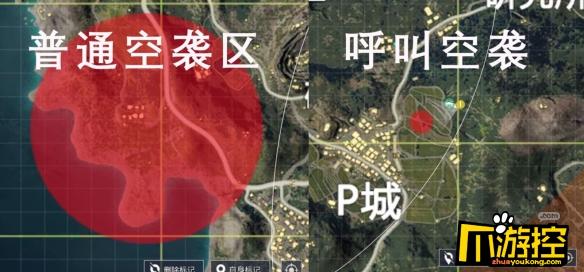 和平精英火力对决模式玩法介绍