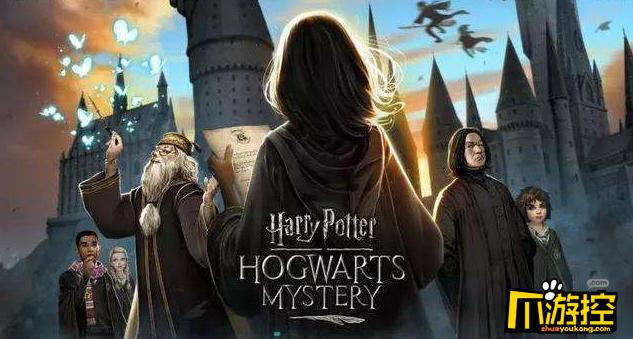哈利波特手游,哈利波特手游魔杖咒语有哪些,哈利波特手游使用魔杖前需要说什么咒语
