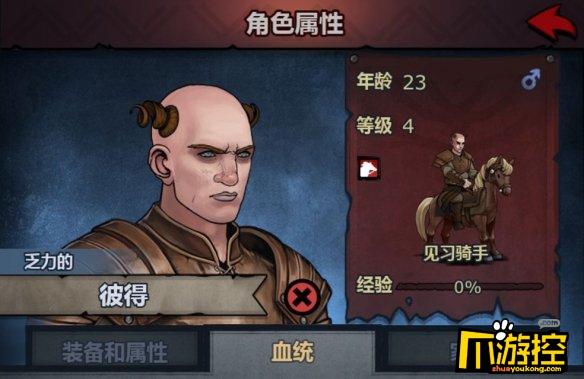 诸神皇冠百年骑士团角色培养推荐