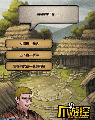 诸神皇冠百年骑士团萌新发展攻略