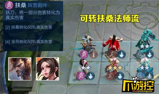 王者模拟战最新上分阵容小乔丧偶流推荐