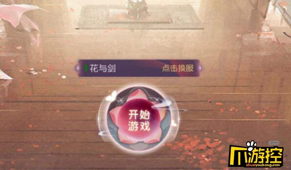 花与剑吴明宝盒的密码是什么