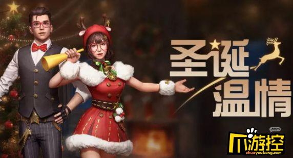 明日之后2019圣诞节活动一览