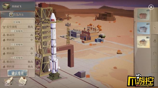 第九所,第九所8000米火箭怎么搭配,第九所8000米火箭怎么配置