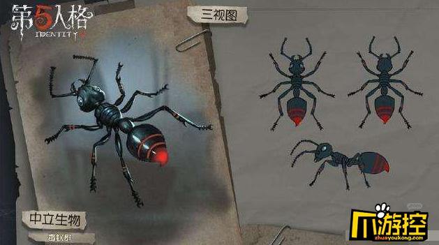 第五人格,第五人格中立生物毒蚁群怎么玩,第五人格毒蚁群怎么玩