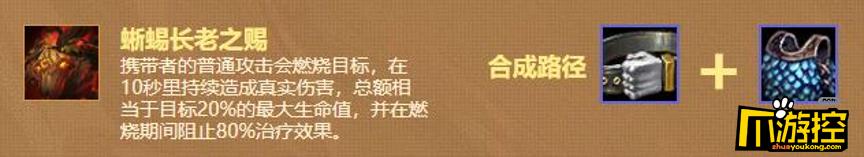"""云顶之弈10.1上分S级阵容""""三件套""""吃鸡美滋滋"""