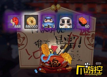 阴阳师,阴阳师新春祈愿奖励特殊奖励有哪些,阴阳师新春祈愿奖励特殊奖励一览