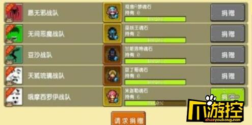 像素大陆星耀版英雄卡牌怎么获取-英雄卡牌获取途径介绍