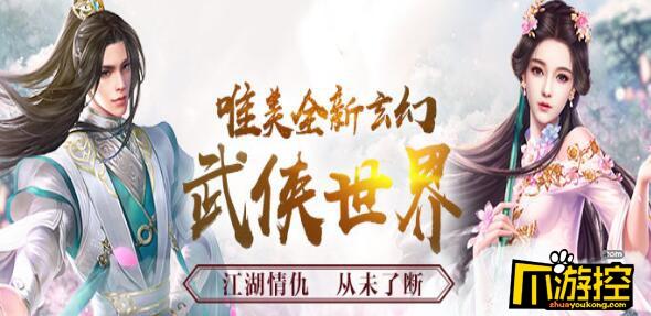 江湖侠客令满vip版哪个职业比较强-职业选择推荐